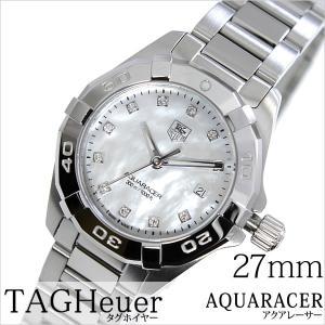 タグ ホイヤー 腕時計 TAG Heuer 時計 アクアレーサー WAY1413-BA0920 レディース|hstyle
