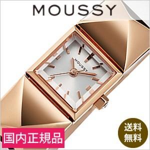 マウジー 腕時計 MOUSSY 時計 スタッズ WM0011B4 レディース|hstyle