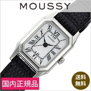マウジー 腕時計 MOUSSY 時計 WM0661UB レディース|hstyle