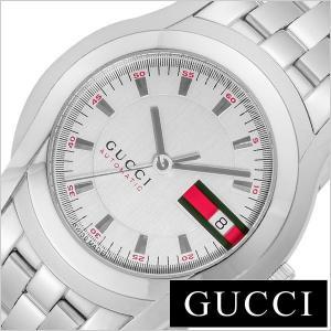 グッチ 腕時計 GUCCI 時計 Gクラス YA055205 メンズ|hstyle