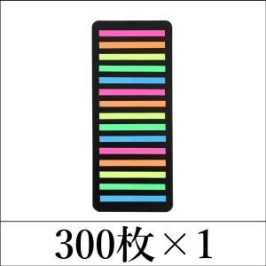 極細ふせん 文字が見えるフィルムタイプの細い付箋 300枚×1セット|ht-shop