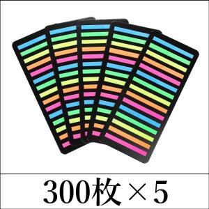 極細ふせん 文字が見えるフィルムタイプの細い付箋 300枚×5セット|ht-shop