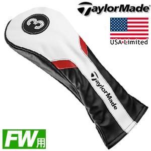 Taylor Made テーラーメイド TM17  2017 USモデルヘッドカバーフェアウェイウッド用  ゴルフコンペ景品 賞品 ゴルフ用品 ゴルフ ヘッドカバー ギフト