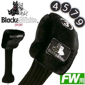 ヘッドカバー ゴルフ BLACK&WHITE ブラック&ホワ...