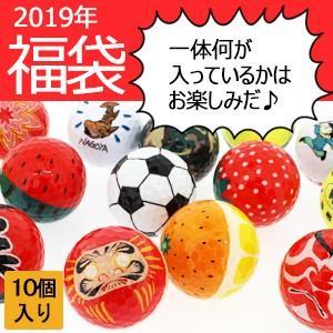 商品解説  スイカにオレンジ、ダルマ、迷彩、サッカーボール等、楽しいボールがてんこもり。 何が入って...
