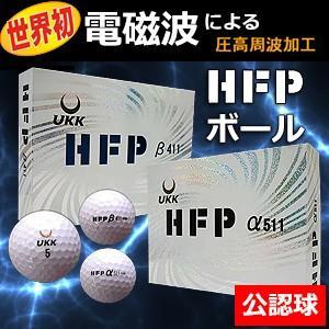 FOREBES フォーブス HFPゴルフボール α511 β...