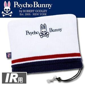 Psycho Bunny サイコバニー 2016年モデル PB ニット ヘッドカバー PBMG6SH5 アイアンカバー アイアンフード アイアン用 ゴルフ