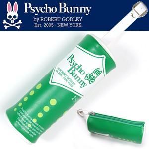 Psycho Bunny サイコバニー 2017年モデル PBMG7SE1 JUICY CAN ボールポーチ