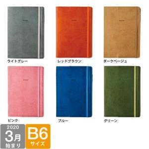 ハイタイド 手帳 2020年3月始まり シェイド (B6 ブロック ウィークリー)