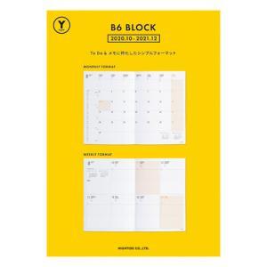 ハイタイド 手帳 2021年 (2020年10月始まり) Yタイプリフィル (B6 ブロック ウィー...