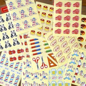 手紙やラッピングなど自由に使える楽しいシール。業務用シールのような食品モチーフから、手帳の予定欄やデ...