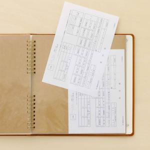 家計簿 ハウスキーピングブック パヴォ [CP014]|htdd|12