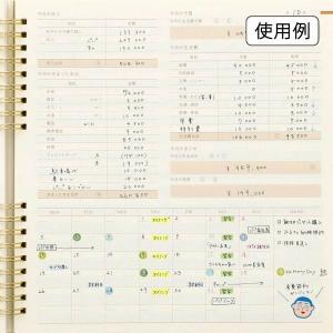 家計簿 ハウスキーピングブック パヴォ [CP014]|htdd|15