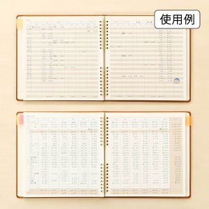 家計簿 ハウスキーピングブック パヴォ [CP014]|htdd|16