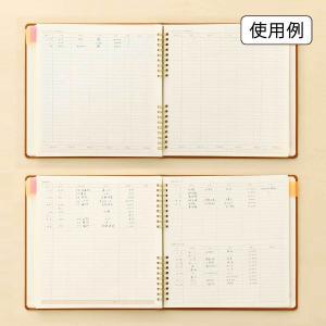 家計簿 ハウスキーピングブック パヴォ [CP014]|htdd|17