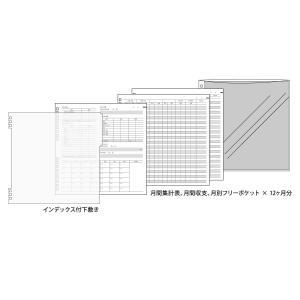 家計簿 ハウスキーピングブック パヴォ [CP014]|htdd|05