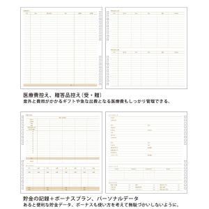 家計簿 ハウスキーピングブック パヴォ [CP014]|htdd|08