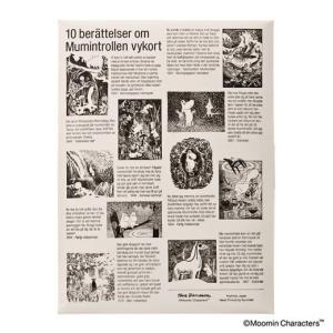 ムーミン 10の話のポストカードの関連商品10
