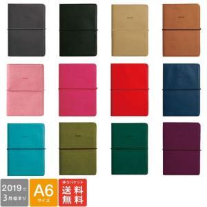 ハイタイド 手帳 2018年3月始まり レプレ A6 ブロッ...