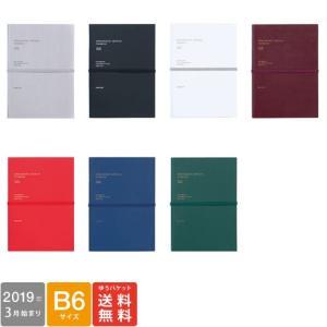 ハイタイド 手帳 2018年3月始まり ヴェルター B6 ブ...