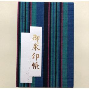 会津木綿 御朱印帳 緑×赤|htnetmall