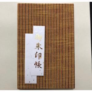 会津木綿の御朱印帳 紺×白|htnetmall