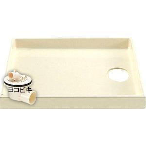 LIXIL(リクシル) INAX(イナックス) 洗濯機パン(ヨコビキ排水トラップ付) PF-8064...