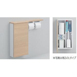 TOTO トイレ周辺収納 フロア収納キャビネット 収納棚 【露出タイプ】 UYC02RS/UYC02...