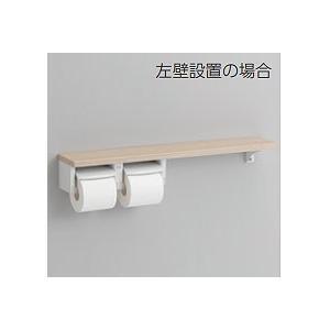 TOTO 棚付二連紙巻器 YHB61NC|htsy