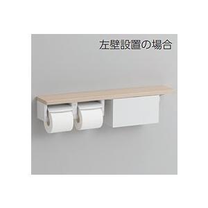 TOTO 棚付二連紙巻器(収納付) YHB62NBS|htsy