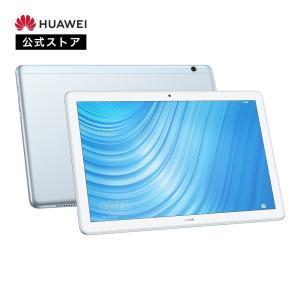 ファーウェイ 公式 Huawei MediaPad T5 10.1インチ Wi-Fiモデル 32GB...
