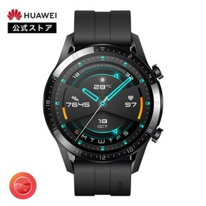 HUAWEI WATCH GT 2(46mm)マットブラック スマートウォッチ 2週間の長持ちバッテリー 高精度なGPS Bluetooth通話 送料無料 ファーウェイ公式