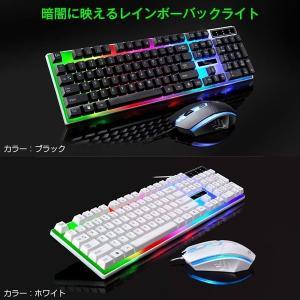 ゲーミングキーボード マウスセット 有線 USB パソコン ゲーミング 英語配列