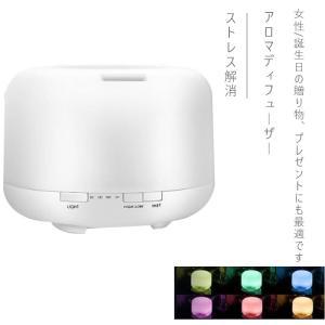 アロマディフューザー 超音波式 加湿器 LEDライト 温かい...
