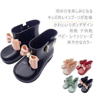 b5b50c265f15b キッズ レインブーツ ベビー レインシューズ 雨靴 子供靴 幼児 女の子 小学生 防水 滑りにくい 4色選択可