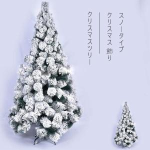 クリスマスツリー スノー クリスマスツリー クリスマス 飾り...