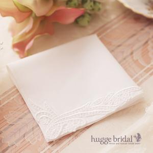 ハンカチ レディース(ノーブル)ネコポスで送料無料/ブライダル 結婚式 花嫁 レディース 白 ウェディング レース 白無地|hugge