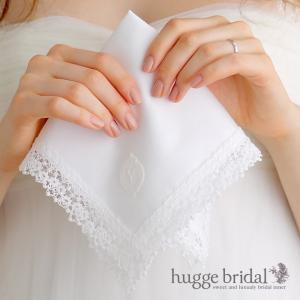 ハンカチ レディース イニシャル レース(女性用)ネコポスで送料無料/プレゼント 結婚祝 ブライダル 結婚式 花嫁 白 ギフト ウェディング|hugge