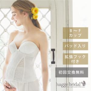 ブライダルインナー マタニティ ビスチェ(単品)/ブライダル インナー 編み上げ 安い 大きいサイズ 背中開き|hugge