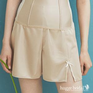 ブライダルインナー ペチコート/フレアパンツ (スマートリュクス) 単品/ブライダル インナー ウェディングドレス|hugge