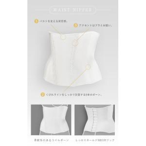 ブライダルインナー 3点セット ブラジャー&ウエストニッパー&フレアパンツ(シンプルリュクス)/ブライダル インナー セット 安い 背中の開き ドレス|hugge|13