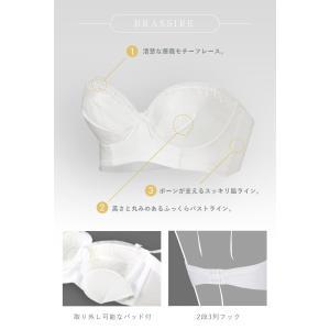 ブライダルインナー 3点セット ブラジャー&ウエストニッパー&フレアパンツ(シンプルリュクス)/ブライダル インナー セット 安い 背中の開き ドレス|hugge|09