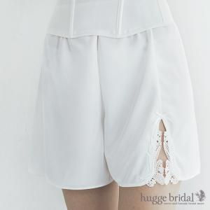 ブライダル インナー フレアパンツ (シンプルリュクス) 単品/ブライダル インナー 安い ウェディング ドレス 下着|hugge