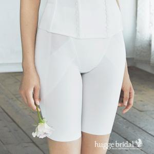 ブライダルインナー ロングガードル (シンプルリュクス) 単品/ブライダル インナー 安い ウェディング ドレス 下着|hugge