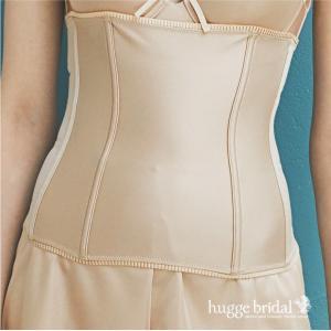 ブライダルインナー ウエストニッパー (スマートリュクス) 単品/ベージュ ブライダル インナー 安い ウェディング ドレス 下着|hugge