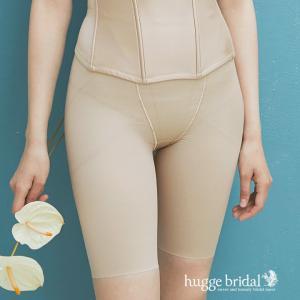 ブライダルインナー ガードル (スマートリュクス) 単品/ベージュ ブライダル インナー 安い ウェディング ドレス 下着|hugge