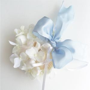 リングピロー 潮風と貝がら 手作りキット ウェディング 海外挙式 結婚式 hugge