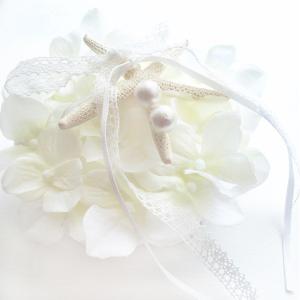 リングピロー 星のような貝がら (手作りキット) ウェディング 結婚式 海外挙式 グッズ ギフト リゾート ハワイ hugge