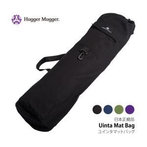 ハガーマガー(HUGGER MUGGER) ユインタマットバッグ|huggermuggerjapan