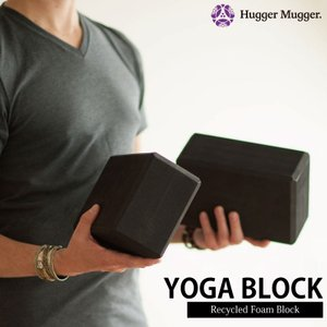 ハガーマガー リサイクルフォームブロック4インチ 【日本正規品】 HUGGER MUGGER ヨガ ブロック EVA ヨガグッズ プロップス 補助 サポート リストラティブ huggermuggerjapan